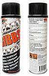 Gibbs Brand Lubricant 12oz. Can